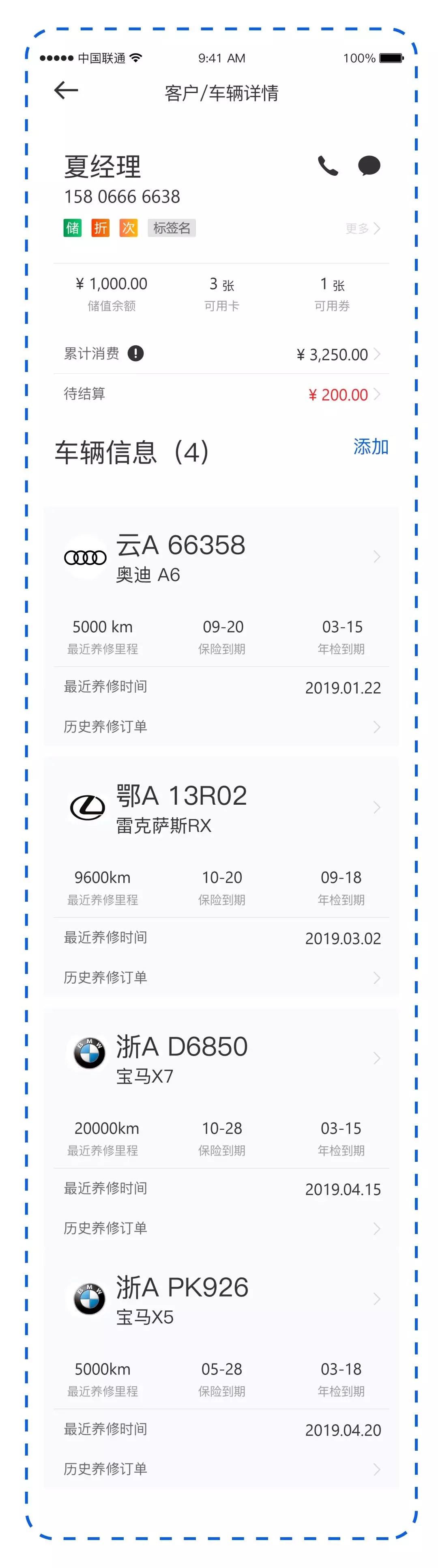 https://static-oss-chebian.oss-cn-beijing.aliyuncs.com/public/1561106320411.jpg