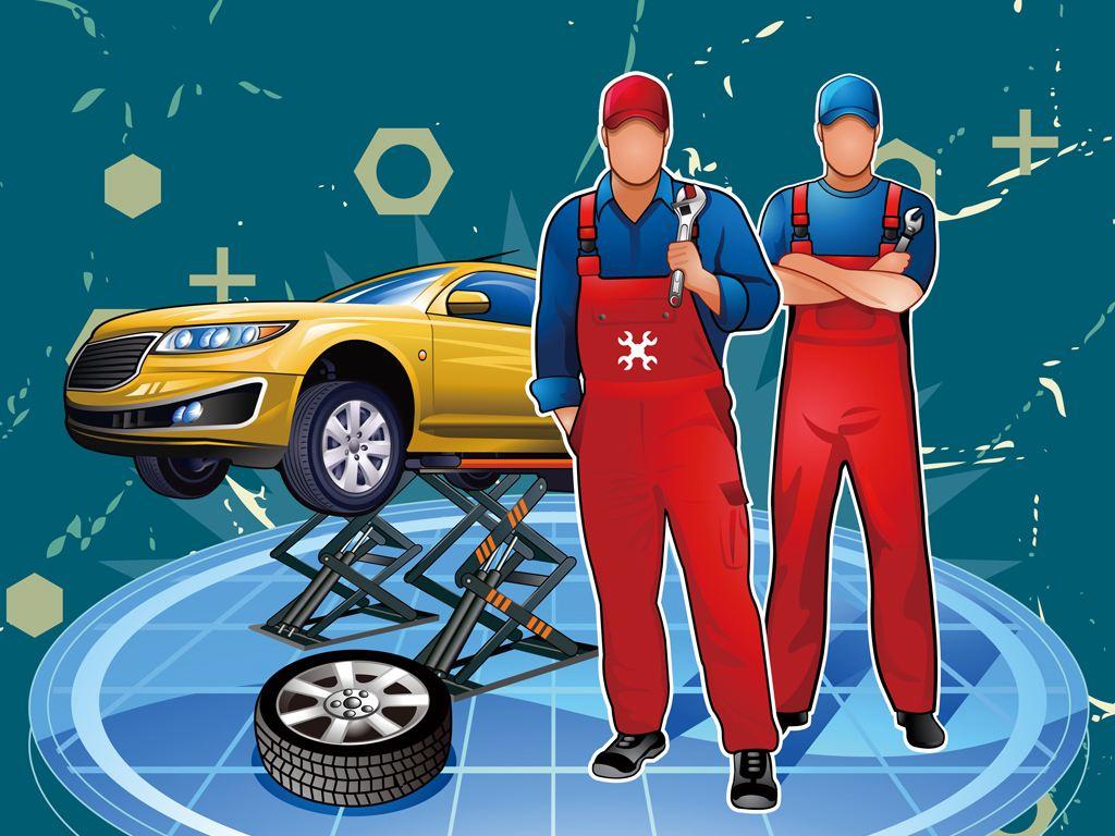 车边汽车维修管理软件