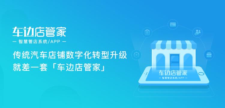 武汉车边生活科技有限公司