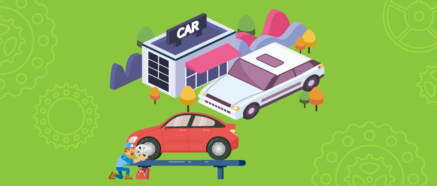 汽车维修管理系统